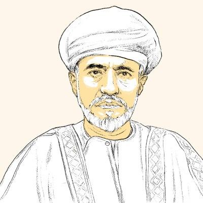 Muere el sultán de Omán, tras 50 años de poder