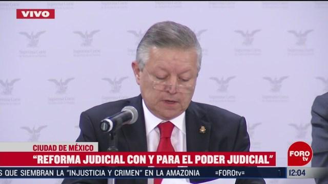 arturo zaldivar presidente de la scjn expone como sera la reforma del poder judicial