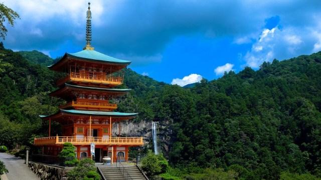 Japon-turismo-subsidios-descuentos