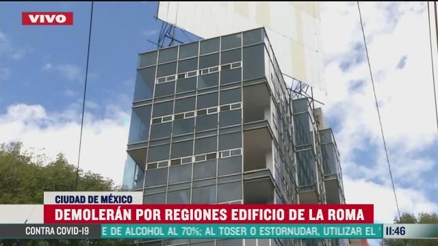 acordonan edificio de la roma que resulto danado por el sismo en cdmx