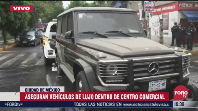 vehículo de lugo asegurado en centro comercial de CDMX por policías
