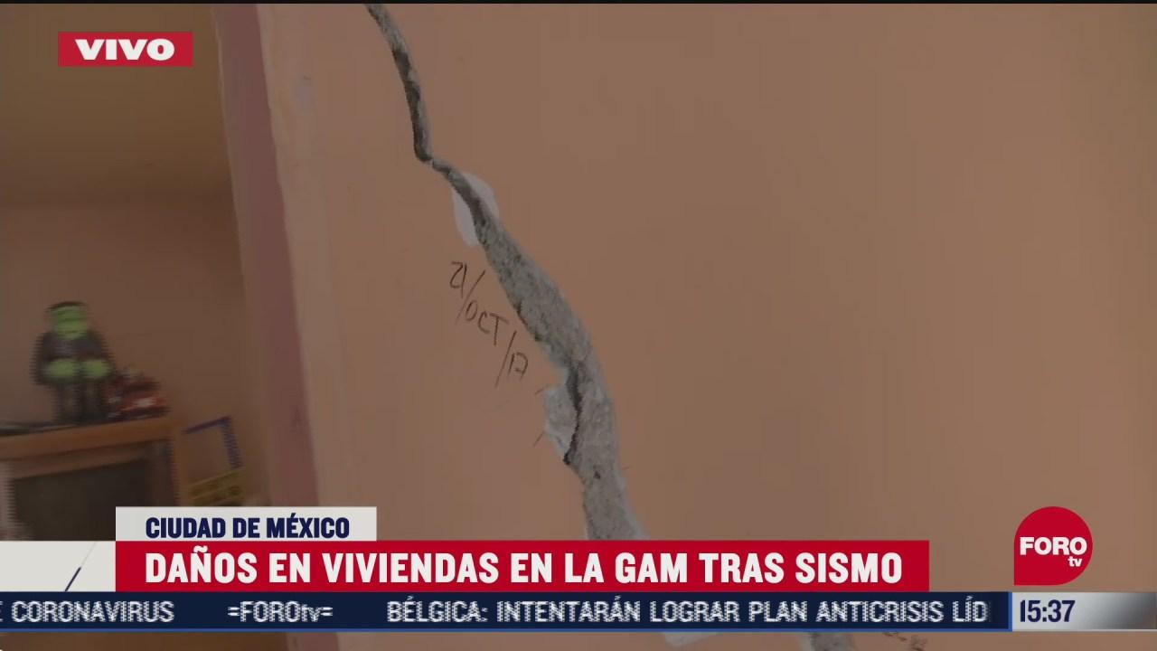FOTO: casas de la alcaldia gam resultan danadas por el sismo en oaxaca