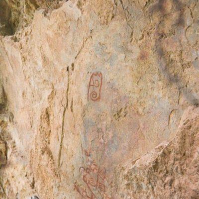 Descubren pinturas rupestres tras sismo en Oaxaca