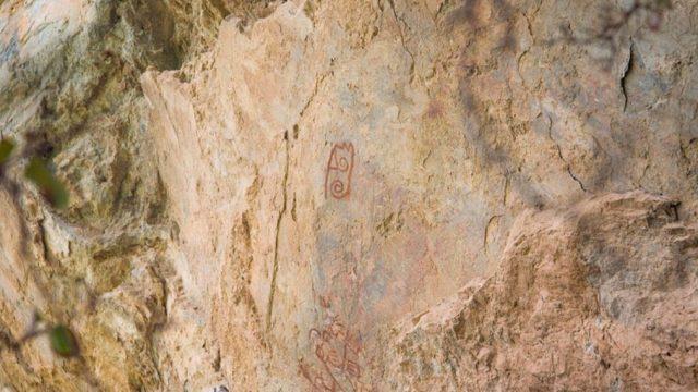 Pinturas rupestres de Oaxaca descubiertas por el sismo.