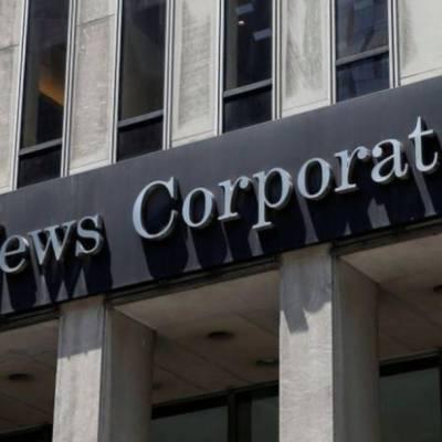 Acusan de violación a un expresentador de Fox News