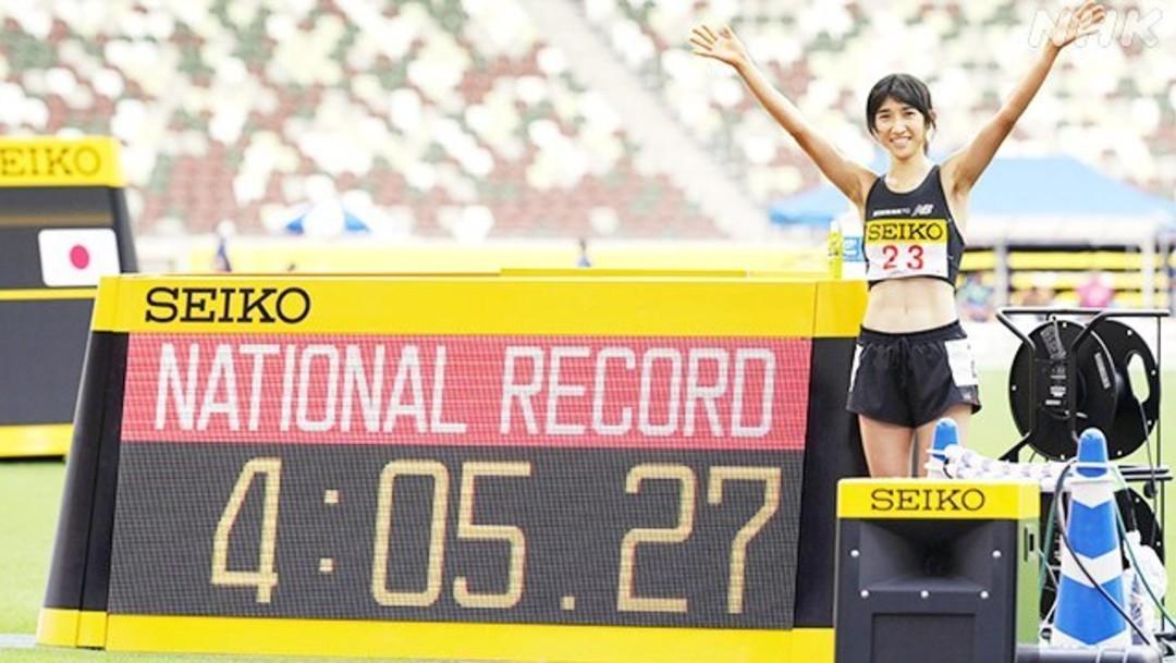 Atletismo estrena nuevo estadio olímpico de Tokio; Nozomi Tanaka establece nuevo récord