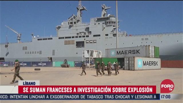francia se suma a las investigaciones de la explosion en beirut