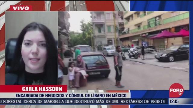libano agradece a mexico solidaridad tras explosion
