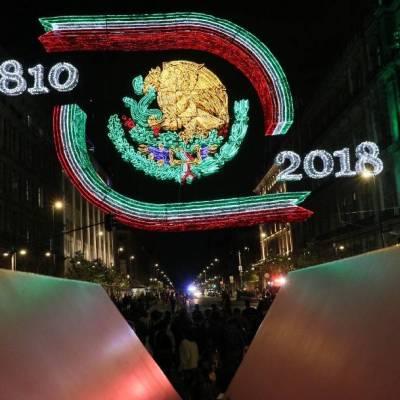 Decoración del Zócalo por fiestas patrias estará centrada en Leona Vicario