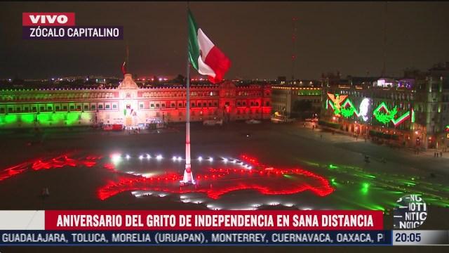 alistan ceremonia del grito en el zocalo de la ciudad de mexico