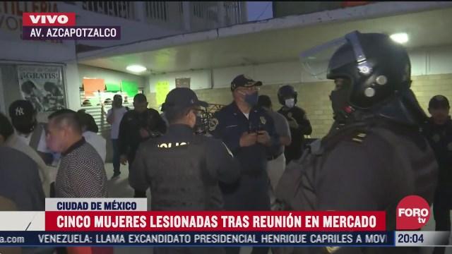 policias de cdmx atienden una pelea en mercado de Azapotzalco en CDMX