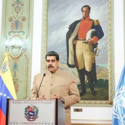 El presidente Nicolás Maduro durante la Asamblea General de la ONU el pasado 21 de septiembre