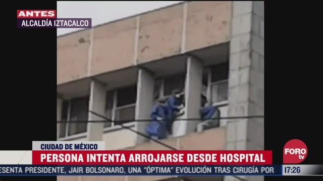 reportan intento de suicidio en hospital de azcapotzalco