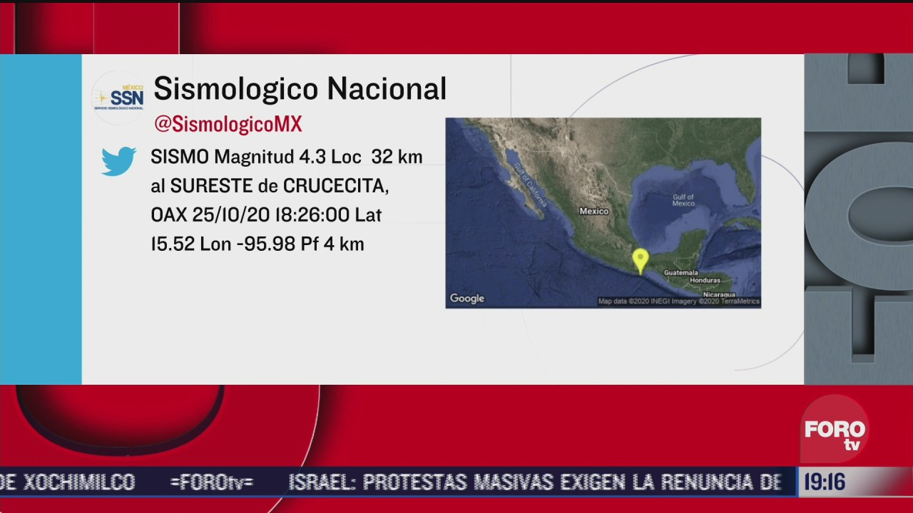 se registra sismo de 4 3 en oaxaca