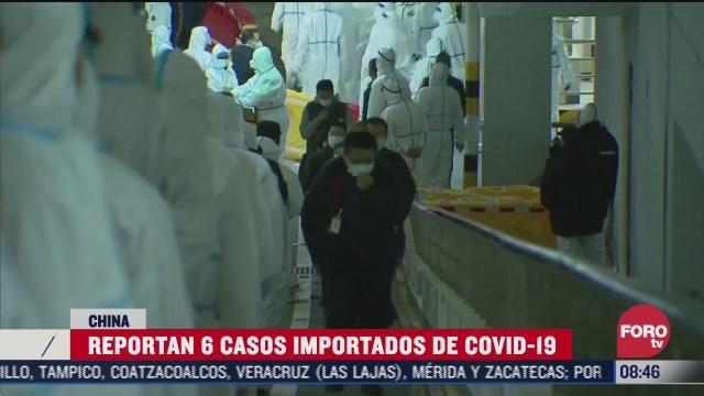 acciones en china para enfrentar pandemia de coronavirus