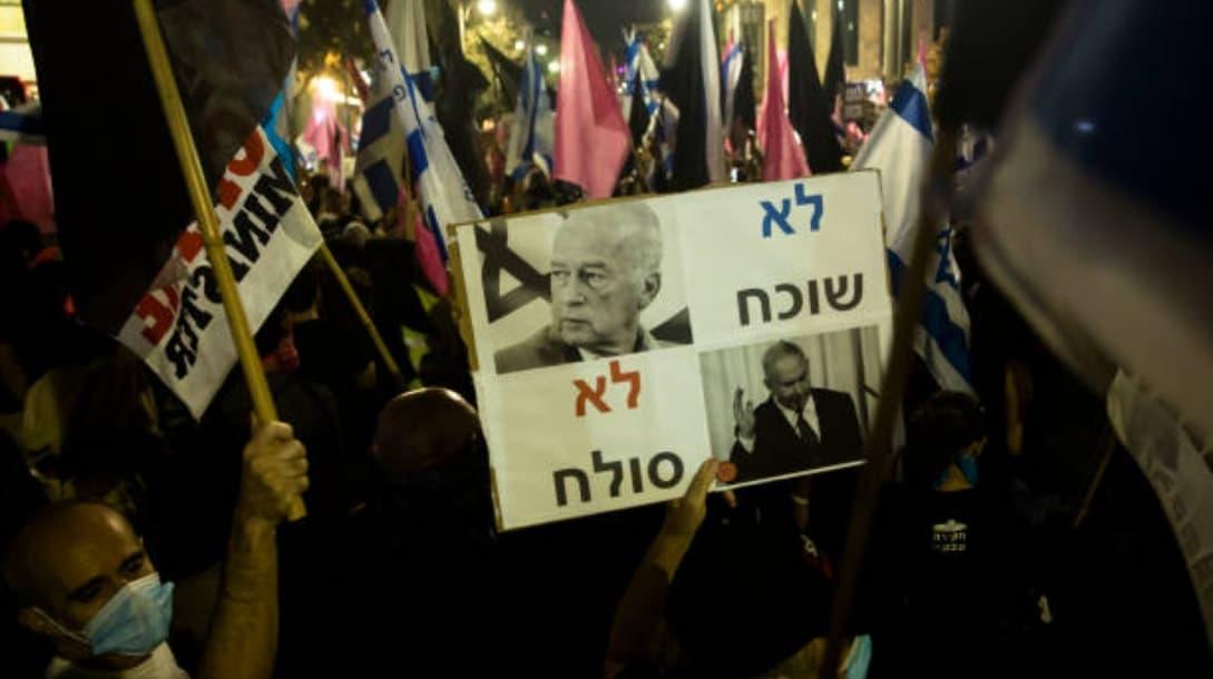 Israel, Protestas, Netanyahu, Detenciones,