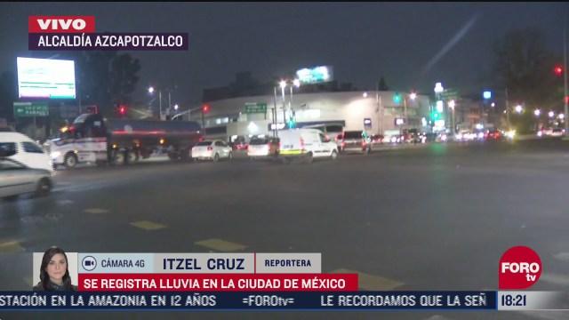 se registra presencia de lluvia en la ciudad de mexico