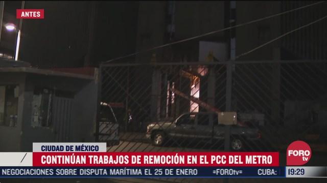 continuan labores en el pcc del metro tras incendio del 9 de enero