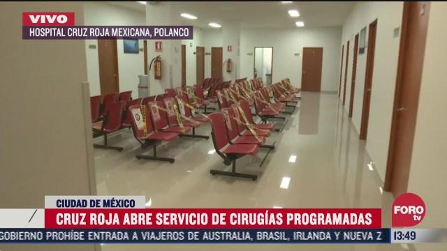 cruz roja abre servicio de cirugias en la cdmx