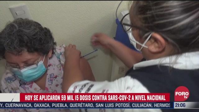 mexico contabiliza 59 mil 15 dosis de la vacuna covid que ya se aplicaron