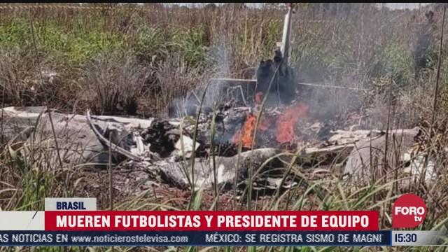 mueren futbolistas y presidente de equipo en brasil al caer avioneta