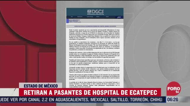 unam retira a pasantes de medicina tras muerte de medico por covid