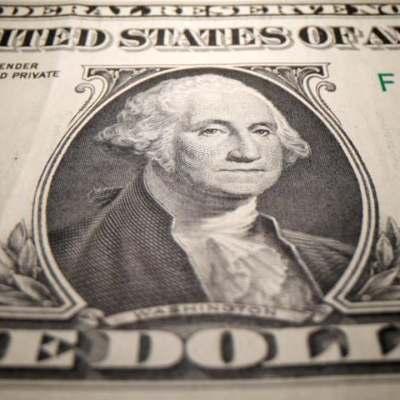 ¿Cuál es el precio del dólar hoy 15 de abril?