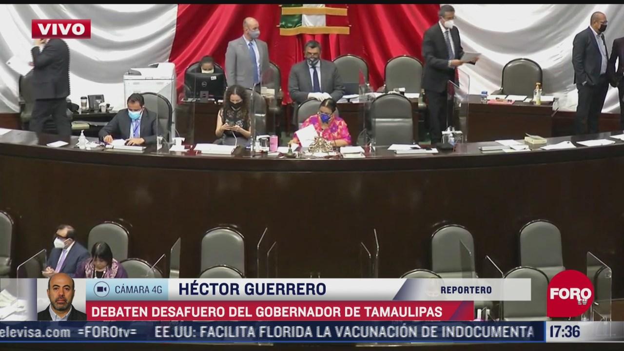 diputados votan a favor del desafuero del gobernador de tamaulipas