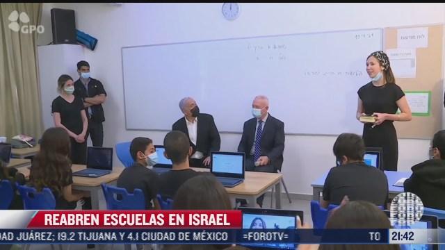 escuelas abren en israel y termina uso obligatorio del cubrebocas