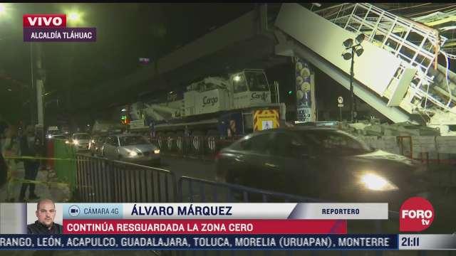 sigue resguardada zona de colapso de la linea 12 del metro