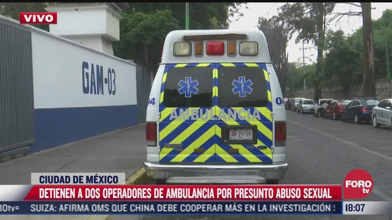 detienen a dos operadores de ambulancia por presunto abuso sexual