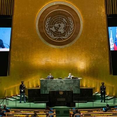 Maduro pide en la ONU levantar 'sanciones criminales' contra Venezuela