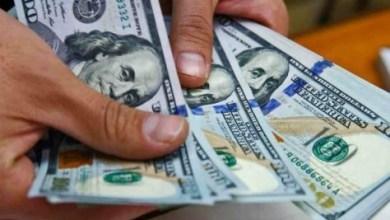 Photo of El Gobierno endurece el cepo cambiario
