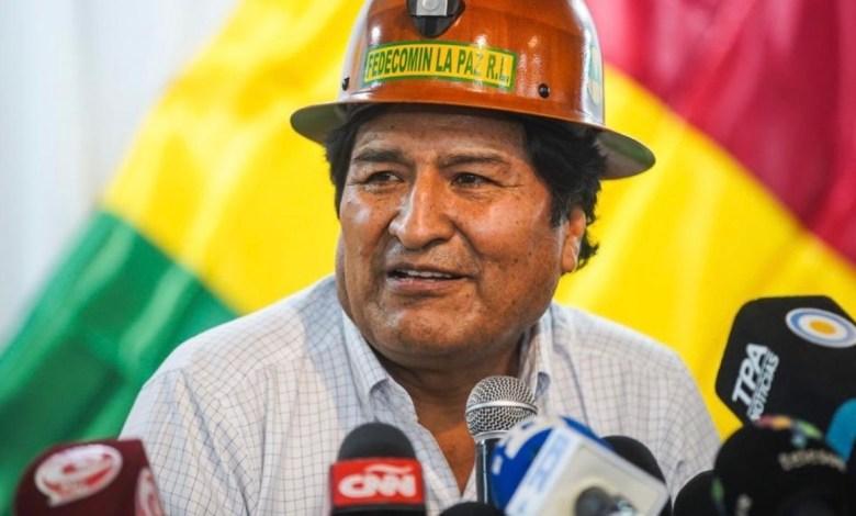Photo of El MAS ya tiene fecha para definir su candidato a Presidente