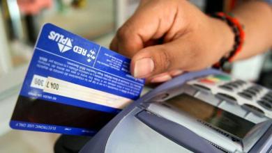 Photo of Se podrá pagar el saldo de la tarjeta de crédito en 9 cuotas