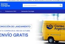 Photo of El Correo Argentino lanza su tienda online y compite con Mercado Libre