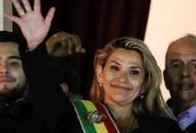 Photo of Jeanine Áñez reconoce la victoria del MAS y se derrumba la dictadura en Bolivia