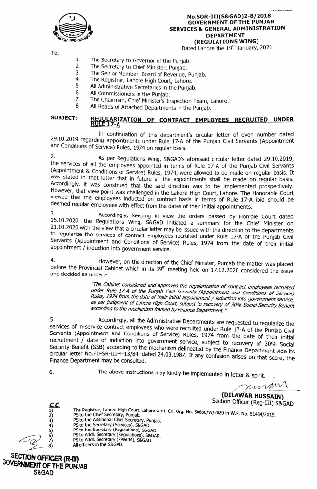 REGULARIZATION OF CONTRACT EMPLOYEES RECRUITED UNDER RULE 16-A