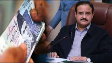 pay of worker in punjab increased