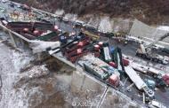 Choque de 56 autos en China deja 17 muertos
