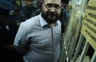 Extradición de Duarte podría darse después del 4 de julio: PGR