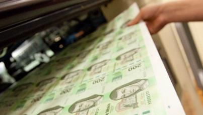 Peso mexicano se recupera con la victoria electoral del PRI: Financial Times