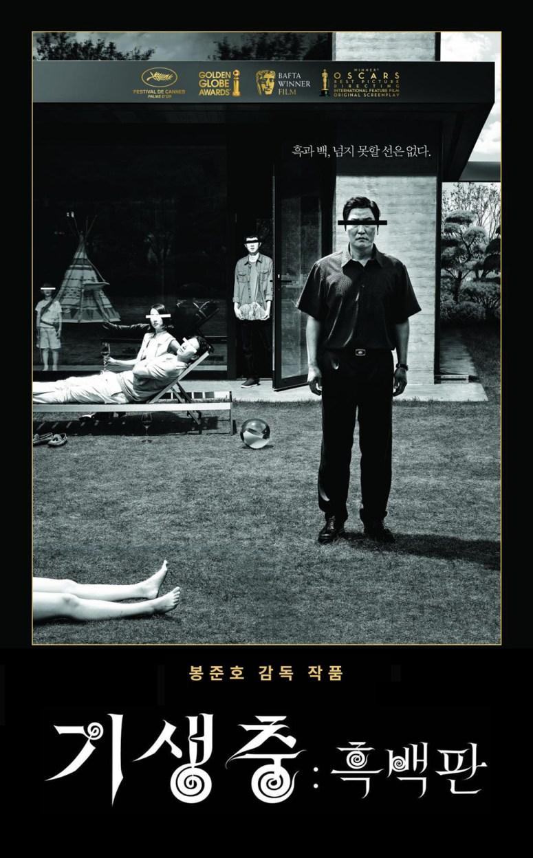 포토티켓용 포스터 CGV