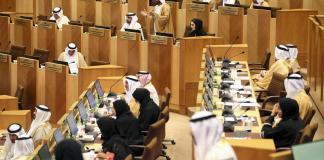 Gli Emirati Arabi Uniti e la parità di genere