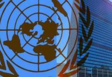 Che cos'è la riserva nei trattati internazionali