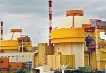 Cyberattacco a centrale nucleare in India