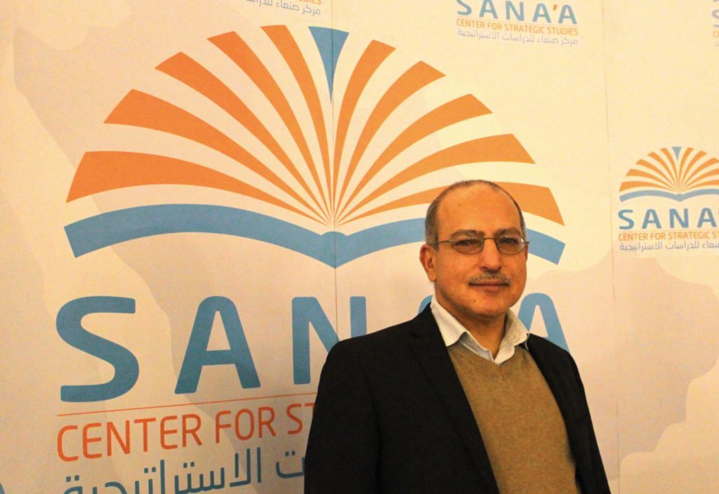 Yemen intervista a al-Iryani del Sana Center for Strategic Studies