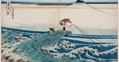 Katsushika Hokusai -Kajikazawa nella provincia Kai, dalla serie Le trentasei vedute del Monte Fuji