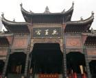 Chongqing 4