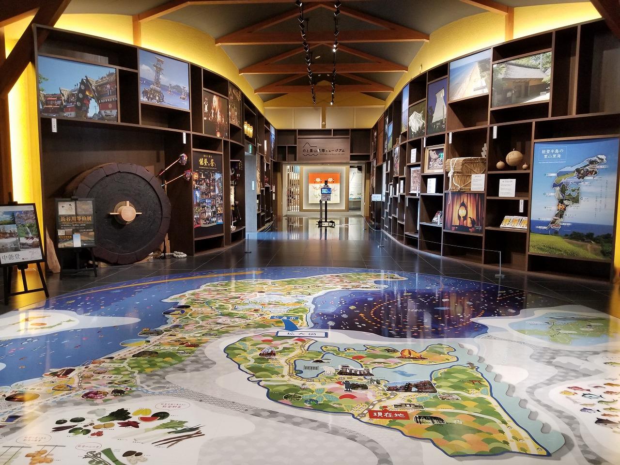 「のと里山里海ミュージアム」は能登の良さを一から学びながら能登の魅力を楽しめる【七尾市 七尾ICそば】